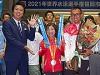 リオパラリンピック銀メダル・道下美里さん、福岡市長を表敬訪問