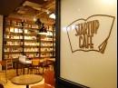 創業支援の拠点に 福岡市が「スタートアップカフェ」を開設