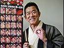 「博多・天神落語まつり」が10周年 プロデューサー三遊亭円楽さんにインタビュー